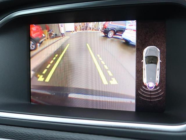 D4 インスクリプション 禁煙 インテリセーフ 黒革 Bluetooth接続 純正HDDナビ バックカメラ シートヒーター メモリー機能付きパワーシート パドルシフト LEDヘッドライト ボイスコントロール 純正17インチAW(6枚目)