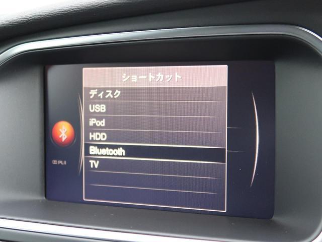 D4 インスクリプション 禁煙 インテリセーフ 黒革 Bluetooth接続 純正HDDナビ バックカメラ シートヒーター メモリー機能付きパワーシート パドルシフト LEDヘッドライト ボイスコントロール 純正17インチAW(23枚目)