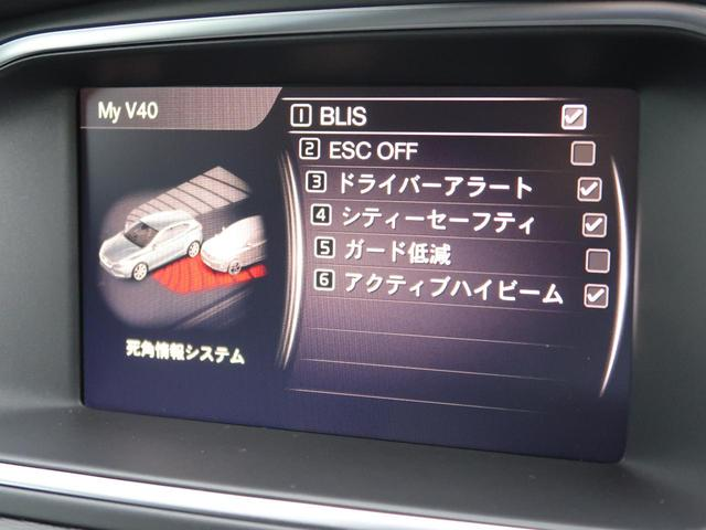 D4 インスクリプション 禁煙 インテリセーフ 黒革 Bluetooth接続 純正HDDナビ バックカメラ シートヒーター メモリー機能付きパワーシート パドルシフト LEDヘッドライト ボイスコントロール 純正17インチAW(24枚目)