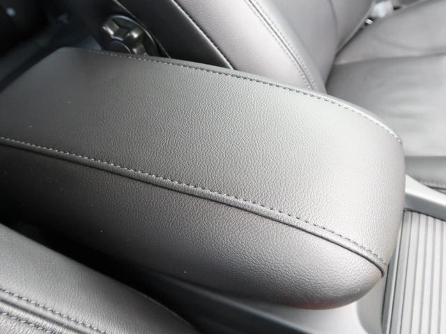 D4 インスクリプション 禁煙 インテリセーフ 黒革 Bluetooth接続 純正HDDナビ バックカメラ シートヒーター メモリー機能付きパワーシート パドルシフト LEDヘッドライト ボイスコントロール 純正17インチAW(27枚目)