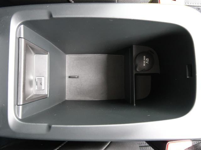 D4 インスクリプション 禁煙 インテリセーフ 黒革 Bluetooth接続 純正HDDナビ バックカメラ シートヒーター メモリー機能付きパワーシート パドルシフト LEDヘッドライト ボイスコントロール 純正17インチAW(29枚目)
