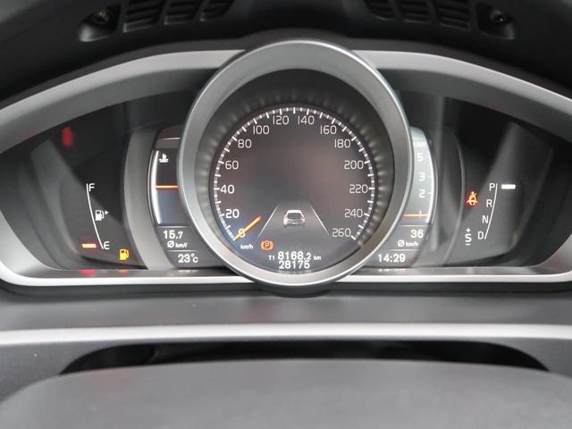 D4 インスクリプション 禁煙 インテリセーフ 黒革 Bluetooth接続 純正HDDナビ バックカメラ シートヒーター メモリー機能付きパワーシート パドルシフト LEDヘッドライト ボイスコントロール 純正17インチAW(62枚目)