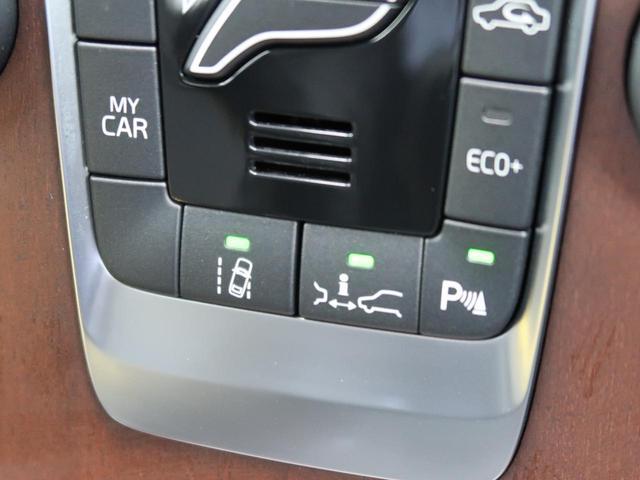 D4 インスクリプション 禁煙 インテリセーフ 黒革 Bluetooth接続 純正HDDナビ バックカメラ シートヒーター メモリー機能付きパワーシート パドルシフト LEDヘッドライト ボイスコントロール 純正17インチAW(64枚目)