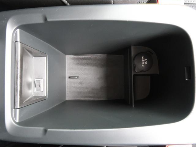 D4 インスクリプション 禁煙 インテリセーフ 黒革 Bluetooth接続 純正HDDナビ バックカメラ シートヒーター メモリー機能付きパワーシート パドルシフト LEDヘッドライト ボイスコントロール 純正17インチAW(66枚目)