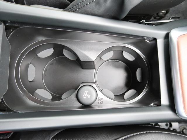 D4 インスクリプション 禁煙 インテリセーフ 黒革 Bluetooth接続 純正HDDナビ バックカメラ シートヒーター メモリー機能付きパワーシート パドルシフト LEDヘッドライト ボイスコントロール 純正17インチAW(67枚目)