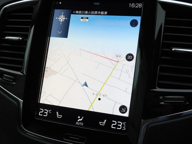 T6 AWD インスクリプション ワンオーナー 禁煙車 ブラック本革シート 9インチナビTV 360°ビューカメラ ベンチレーション&マッサージ機能付きシート メモリ機能付パワーシート インテリセーフ 純正20インチAW 7人乗り(5枚目)