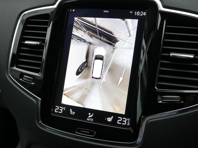 T6 AWD インスクリプション ワンオーナー 禁煙車 ブラック本革シート 9インチナビTV 360°ビューカメラ ベンチレーション&マッサージ機能付きシート メモリ機能付パワーシート インテリセーフ 純正20インチAW 7人乗り(6枚目)