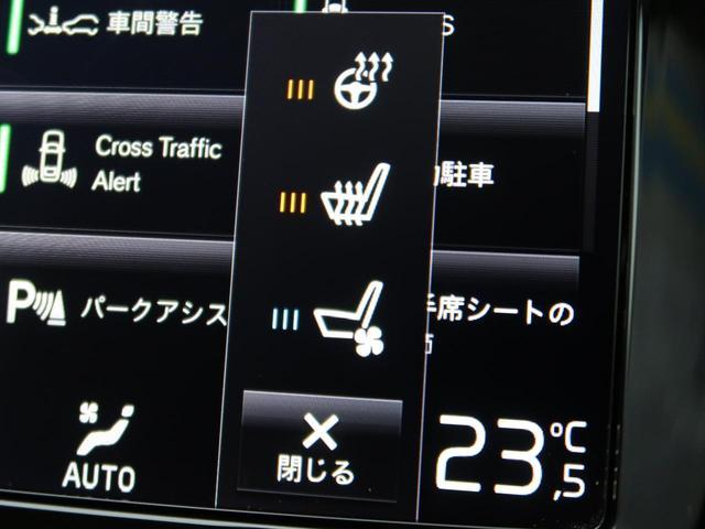 T6 AWD インスクリプション ワンオーナー 禁煙車 ブラック本革シート 9インチナビTV 360°ビューカメラ ベンチレーション&マッサージ機能付きシート メモリ機能付パワーシート インテリセーフ 純正20インチAW 7人乗り(7枚目)