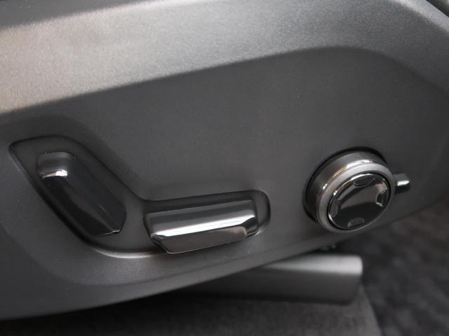T6 AWD インスクリプション ワンオーナー 禁煙車 ブラック本革シート 9インチナビTV 360°ビューカメラ ベンチレーション&マッサージ機能付きシート メモリ機能付パワーシート インテリセーフ 純正20インチAW 7人乗り(8枚目)