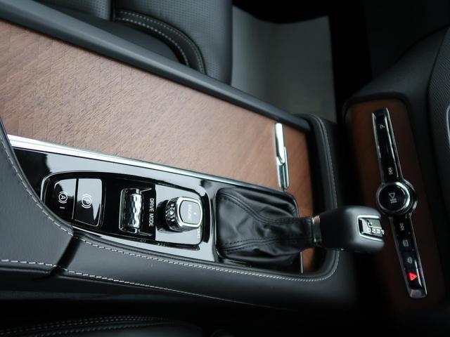 T6 AWD インスクリプション ワンオーナー 禁煙車 ブラック本革シート 9インチナビTV 360°ビューカメラ ベンチレーション&マッサージ機能付きシート メモリ機能付パワーシート インテリセーフ 純正20インチAW 7人乗り(22枚目)