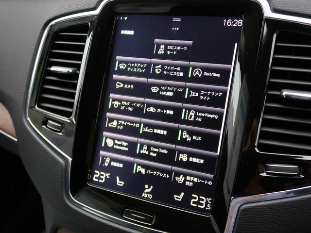 T6 AWD インスクリプション ワンオーナー 禁煙車 ブラック本革シート 9インチナビTV 360°ビューカメラ ベンチレーション&マッサージ機能付きシート メモリ機能付パワーシート インテリセーフ 純正20インチAW 7人乗り(24枚目)