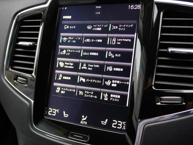 T6 AWD インスクリプション ワンオーナー 禁煙車 ブラック本革シート 9インチナビTV 360°ビューカメラ ベンチレーション&マッサージ機能付きシート メモリ機能付パワーシート インテリセーフ 純正20インチAW 7人乗り(25枚目)