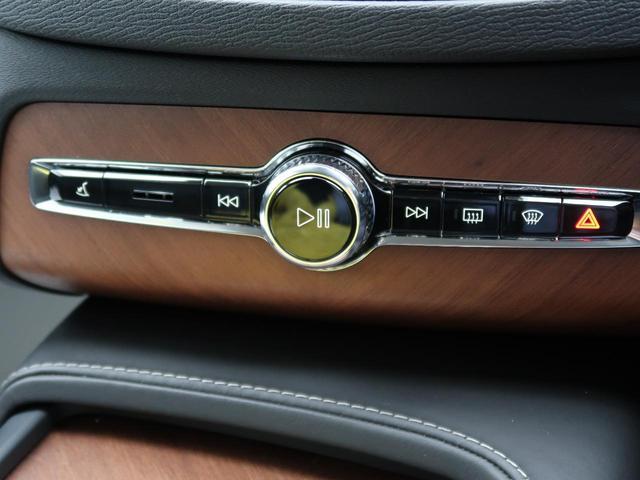 T6 AWD インスクリプション ワンオーナー 禁煙車 ブラック本革シート 9インチナビTV 360°ビューカメラ ベンチレーション&マッサージ機能付きシート メモリ機能付パワーシート インテリセーフ 純正20インチAW 7人乗り(27枚目)