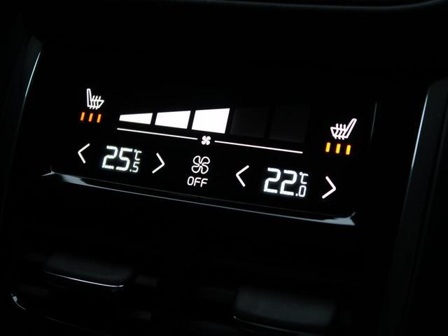 T6 AWD インスクリプション ワンオーナー 禁煙車 ブラック本革シート 9インチナビTV 360°ビューカメラ ベンチレーション&マッサージ機能付きシート メモリ機能付パワーシート インテリセーフ 純正20インチAW 7人乗り(28枚目)