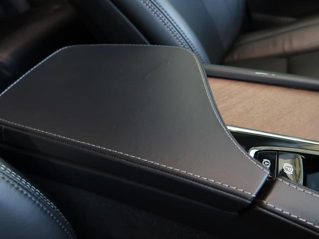 T6 AWD インスクリプション ワンオーナー 禁煙車 ブラック本革シート 9インチナビTV 360°ビューカメラ ベンチレーション&マッサージ機能付きシート メモリ機能付パワーシート インテリセーフ 純正20インチAW 7人乗り(31枚目)