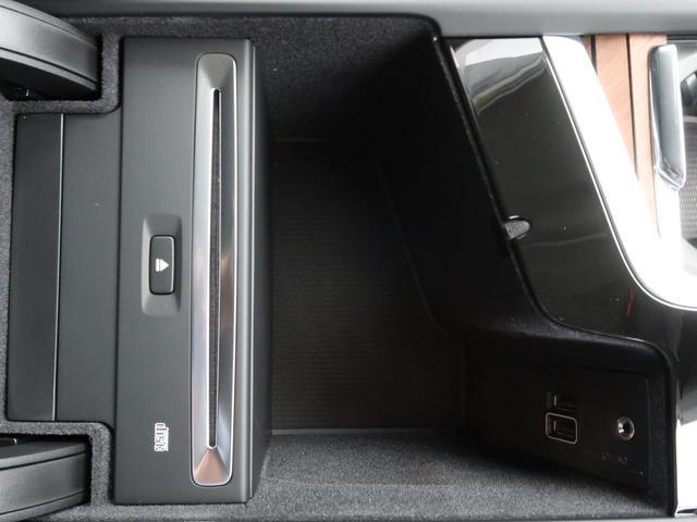 T6 AWD インスクリプション ワンオーナー 禁煙車 ブラック本革シート 9インチナビTV 360°ビューカメラ ベンチレーション&マッサージ機能付きシート メモリ機能付パワーシート インテリセーフ 純正20インチAW 7人乗り(32枚目)