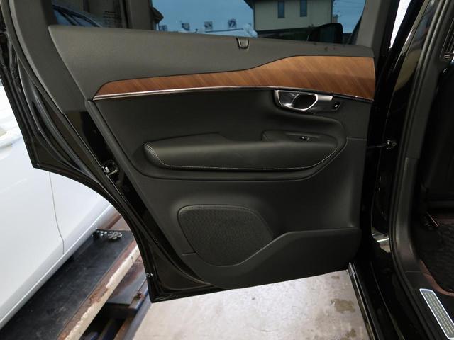 T6 AWD インスクリプション ワンオーナー 禁煙車 ブラック本革シート 9インチナビTV 360°ビューカメラ ベンチレーション&マッサージ機能付きシート メモリ機能付パワーシート インテリセーフ 純正20インチAW 7人乗り(37枚目)