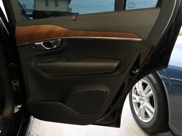 T6 AWD インスクリプション ワンオーナー 禁煙車 ブラック本革シート 9インチナビTV 360°ビューカメラ ベンチレーション&マッサージ機能付きシート メモリ機能付パワーシート インテリセーフ 純正20インチAW 7人乗り(39枚目)