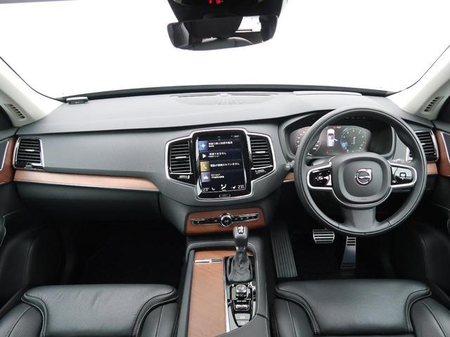 T6 AWD インスクリプション ワンオーナー 禁煙車 ブラック本革シート 9インチナビTV 360°ビューカメラ ベンチレーション&マッサージ機能付きシート メモリ機能付パワーシート インテリセーフ 純正20インチAW 7人乗り(48枚目)