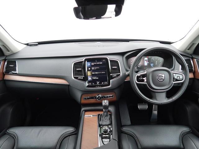 T6 AWD インスクリプション ワンオーナー 禁煙車 ブラック本革シート 9インチナビTV 360°ビューカメラ ベンチレーション&マッサージ機能付きシート メモリ機能付パワーシート インテリセーフ 純正20インチAW 7人乗り(49枚目)