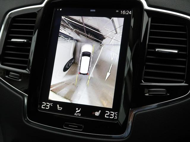 T6 AWD インスクリプション ワンオーナー 禁煙車 ブラック本革シート 9インチナビTV 360°ビューカメラ ベンチレーション&マッサージ機能付きシート メモリ機能付パワーシート インテリセーフ 純正20インチAW 7人乗り(51枚目)