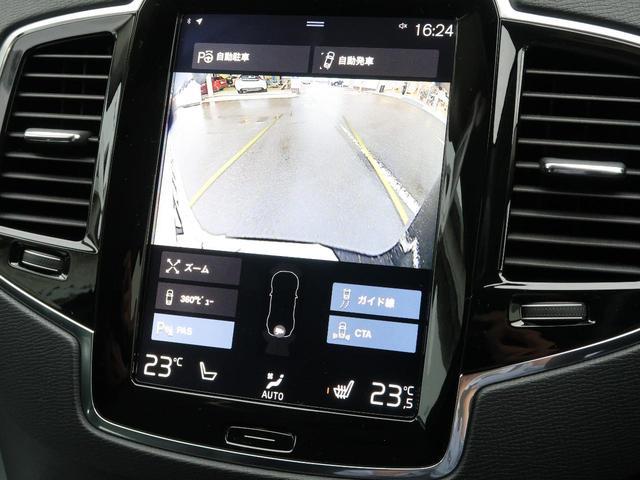 T6 AWD インスクリプション ワンオーナー 禁煙車 ブラック本革シート 9インチナビTV 360°ビューカメラ ベンチレーション&マッサージ機能付きシート メモリ機能付パワーシート インテリセーフ 純正20インチAW 7人乗り(52枚目)