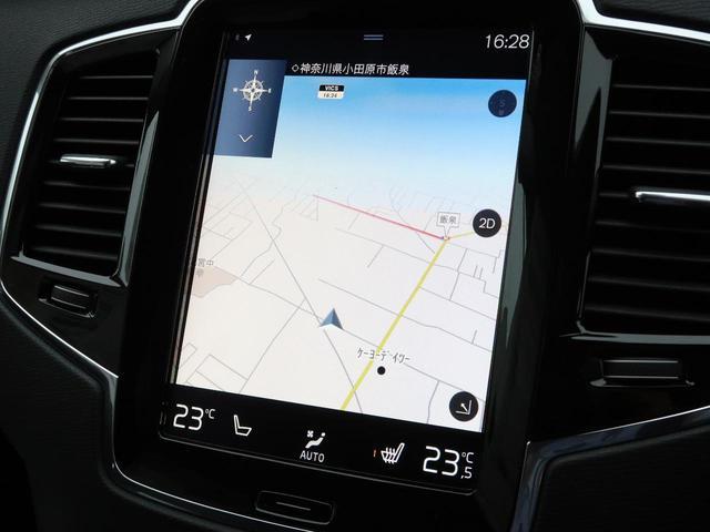 T6 AWD インスクリプション ワンオーナー 禁煙車 ブラック本革シート 9インチナビTV 360°ビューカメラ ベンチレーション&マッサージ機能付きシート メモリ機能付パワーシート インテリセーフ 純正20インチAW 7人乗り(54枚目)