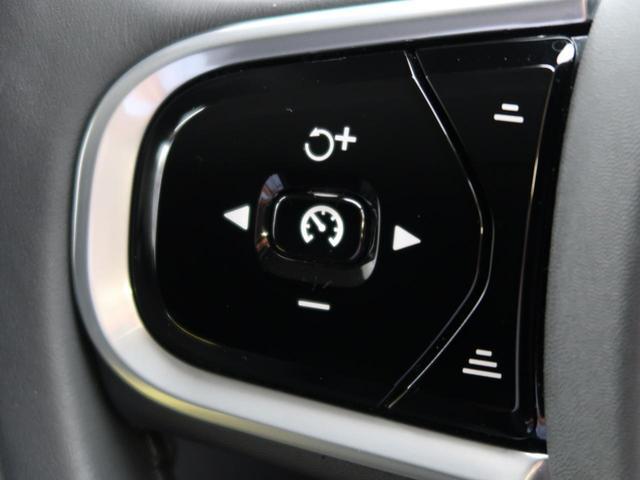 T6 AWD インスクリプション ワンオーナー 禁煙車 ブラック本革シート 9インチナビTV 360°ビューカメラ ベンチレーション&マッサージ機能付きシート メモリ機能付パワーシート インテリセーフ 純正20インチAW 7人乗り(57枚目)