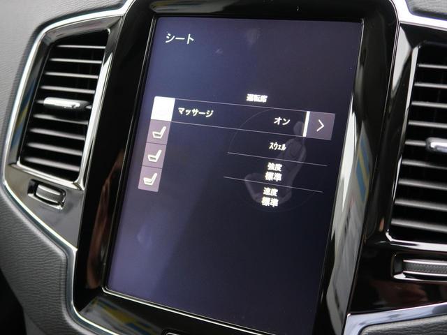 T6 AWD インスクリプション ワンオーナー 禁煙車 ブラック本革シート 9インチナビTV 360°ビューカメラ ベンチレーション&マッサージ機能付きシート メモリ機能付パワーシート インテリセーフ 純正20インチAW 7人乗り(62枚目)