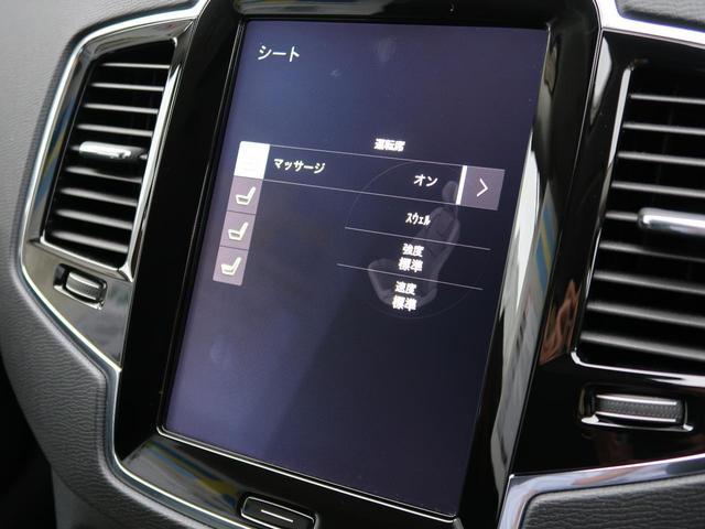 T6 AWD インスクリプション ワンオーナー 禁煙車 ブラック本革シート 9インチナビTV 360°ビューカメラ ベンチレーション&マッサージ機能付きシート メモリ機能付パワーシート インテリセーフ 純正20インチAW 7人乗り(63枚目)