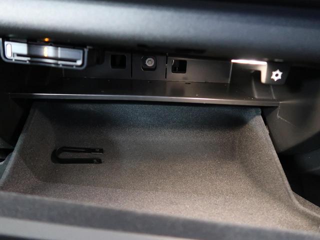 T6 AWD インスクリプション ワンオーナー 禁煙車 ブラック本革シート 9インチナビTV 360°ビューカメラ ベンチレーション&マッサージ機能付きシート メモリ機能付パワーシート インテリセーフ 純正20インチAW 7人乗り(71枚目)