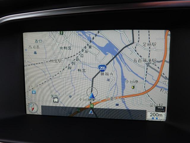 D4 インスクリプション 認定中古車 白本革シート インテリセーフ harman/kardonサウンド シートヒーター 純正HDDナビTV バックカメラ メモリ機能付パワーシート LEDヘッドライト 純正17インチAW(6枚目)