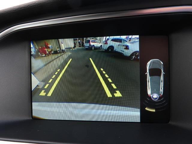 D4 インスクリプション 認定中古車 白本革シート インテリセーフ harman/kardonサウンド シートヒーター 純正HDDナビTV バックカメラ メモリ機能付パワーシート LEDヘッドライト 純正17インチAW(8枚目)