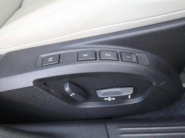 D4 インスクリプション 認定中古車 白本革シート インテリセーフ harman/kardonサウンド シートヒーター 純正HDDナビTV バックカメラ メモリ機能付パワーシート LEDヘッドライト 純正17インチAW(10枚目)