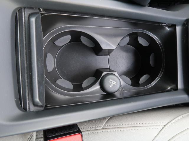 D4 インスクリプション 認定中古車 白本革シート インテリセーフ harman/kardonサウンド シートヒーター 純正HDDナビTV バックカメラ メモリ機能付パワーシート LEDヘッドライト 純正17インチAW(21枚目)