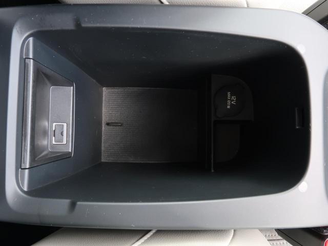 D4 インスクリプション 認定中古車 白本革シート インテリセーフ harman/kardonサウンド シートヒーター 純正HDDナビTV バックカメラ メモリ機能付パワーシート LEDヘッドライト 純正17インチAW(22枚目)