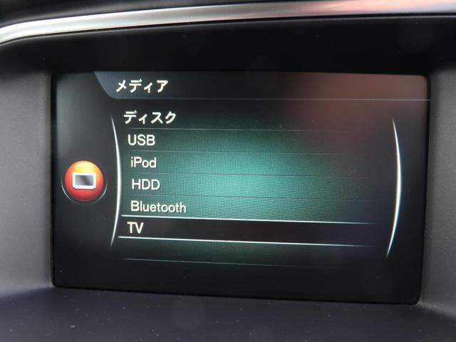 D4 インスクリプション 認定中古車 白本革シート インテリセーフ harman/kardonサウンド シートヒーター 純正HDDナビTV バックカメラ メモリ機能付パワーシート LEDヘッドライト 純正17インチAW(23枚目)