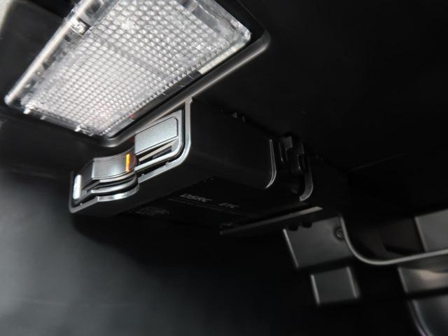 D4 インスクリプション 認定中古車 白本革シート インテリセーフ harman/kardonサウンド シートヒーター 純正HDDナビTV バックカメラ メモリ機能付パワーシート LEDヘッドライト 純正17インチAW(24枚目)