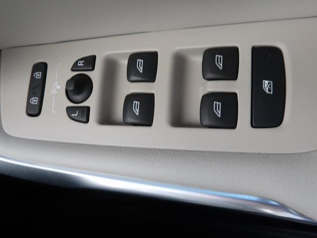 D4 インスクリプション 認定中古車 白本革シート インテリセーフ harman/kardonサウンド シートヒーター 純正HDDナビTV バックカメラ メモリ機能付パワーシート LEDヘッドライト 純正17インチAW(25枚目)
