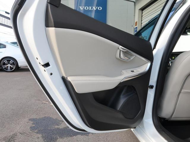 D4 インスクリプション 認定中古車 白本革シート インテリセーフ harman/kardonサウンド シートヒーター 純正HDDナビTV バックカメラ メモリ機能付パワーシート LEDヘッドライト 純正17インチAW(33枚目)
