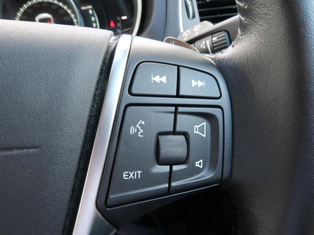 D4 インスクリプション 認定中古車 白本革シート インテリセーフ harman/kardonサウンド シートヒーター 純正HDDナビTV バックカメラ メモリ機能付パワーシート LEDヘッドライト 純正17インチAW(39枚目)
