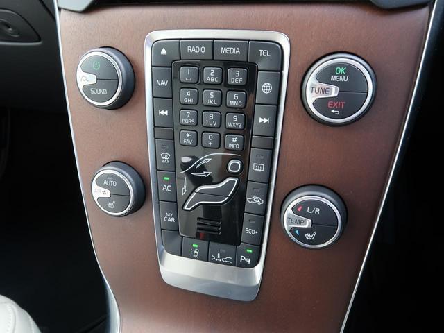 D4 インスクリプション 認定中古車 白本革シート インテリセーフ harman/kardonサウンド シートヒーター 純正HDDナビTV バックカメラ メモリ機能付パワーシート LEDヘッドライト 純正17インチAW(44枚目)
