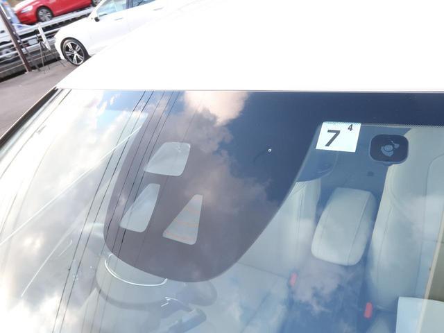 D4 インスクリプション 認定中古車 白本革シート インテリセーフ harman/kardonサウンド シートヒーター 純正HDDナビTV バックカメラ メモリ機能付パワーシート LEDヘッドライト 純正17インチAW(46枚目)