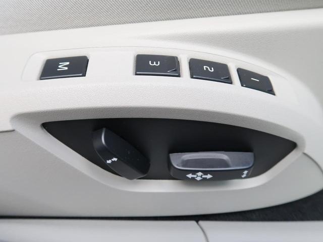 クロスカントリー T5 AWD モメンタム 認定中古車 ワンオーナー 禁煙車 純正HDDナビTV バックカメラ シティウィーブシート アダプティブクルーズコントロール インテリセーフ LEDヘッドライト パワーシート 純正18インチAW(9枚目)
