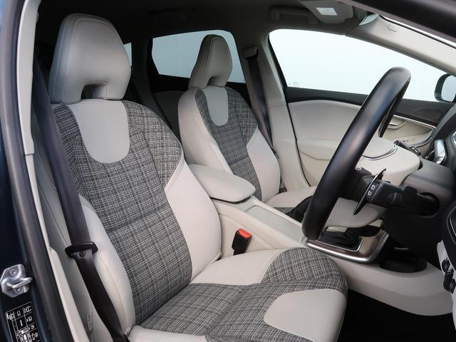 クロスカントリー T5 AWD モメンタム 認定中古車 ワンオーナー 禁煙車 純正HDDナビTV バックカメラ シティウィーブシート アダプティブクルーズコントロール インテリセーフ LEDヘッドライト パワーシート 純正18インチAW(11枚目)