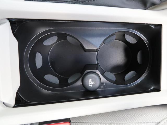 クロスカントリー T5 AWD モメンタム 認定中古車 ワンオーナー 禁煙車 純正HDDナビTV バックカメラ シティウィーブシート アダプティブクルーズコントロール インテリセーフ LEDヘッドライト パワーシート 純正18インチAW(21枚目)
