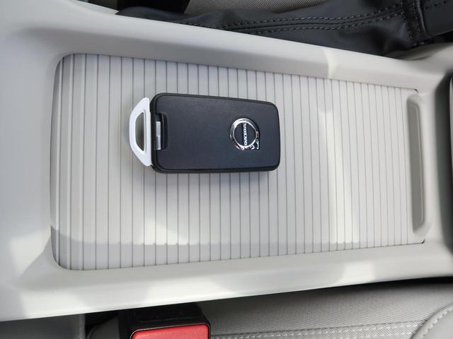 クロスカントリー T5 AWD モメンタム 認定中古車 ワンオーナー 禁煙車 純正HDDナビTV バックカメラ シティウィーブシート アダプティブクルーズコントロール インテリセーフ LEDヘッドライト パワーシート 純正18インチAW(22枚目)