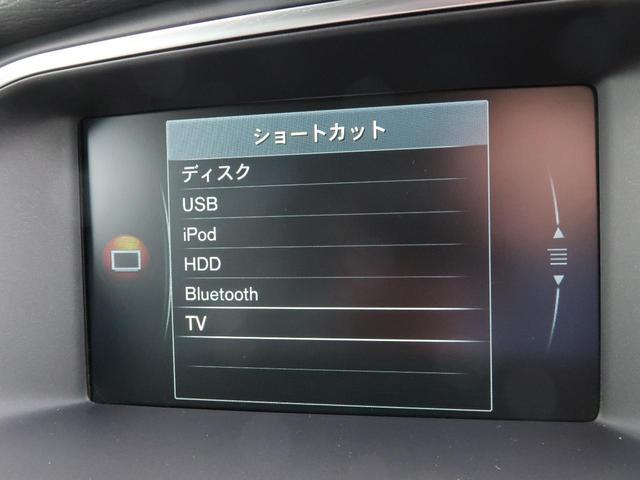 クロスカントリー T5 AWD モメンタム 認定中古車 ワンオーナー 禁煙車 純正HDDナビTV バックカメラ シティウィーブシート アダプティブクルーズコントロール インテリセーフ LEDヘッドライト パワーシート 純正18インチAW(23枚目)