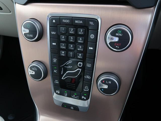 クロスカントリー T5 AWD モメンタム 認定中古車 ワンオーナー 禁煙車 純正HDDナビTV バックカメラ シティウィーブシート アダプティブクルーズコントロール インテリセーフ LEDヘッドライト パワーシート 純正18インチAW(28枚目)