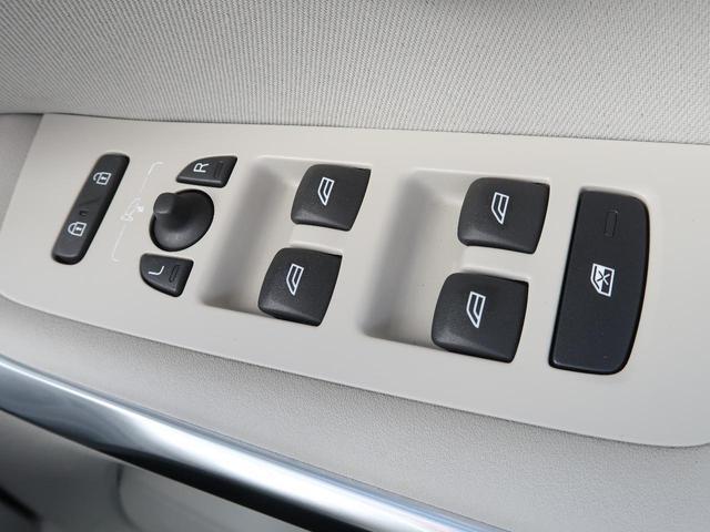 クロスカントリー T5 AWD モメンタム 認定中古車 ワンオーナー 禁煙車 純正HDDナビTV バックカメラ シティウィーブシート アダプティブクルーズコントロール インテリセーフ LEDヘッドライト パワーシート 純正18インチAW(29枚目)